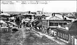 Davlekanovo. Marketplace