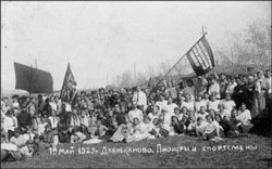 Davlekanovo. The pioneers and athletes