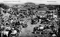 Davlekanovo. Upper market