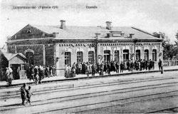 Davlekanovo. Railway Station