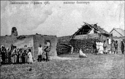 Davlekanovo. Dwelling of Bashkirs