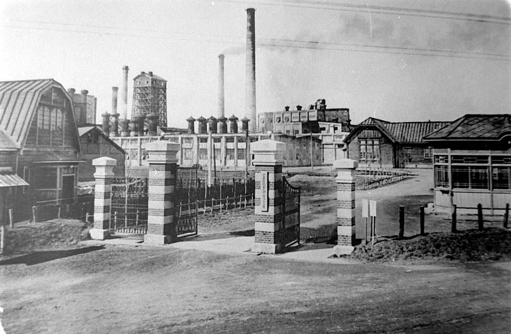 Dolinsk. Paper mill, circa 1940s