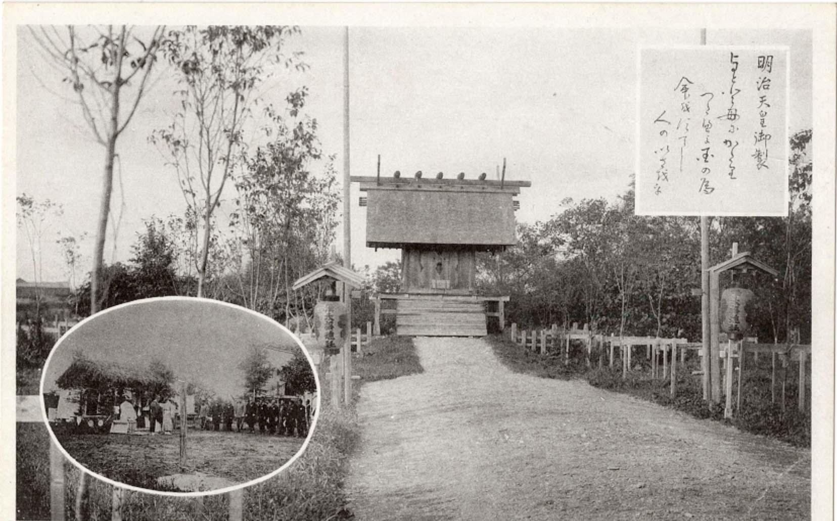 Dolinsk. Temple Nishikubo Toyoichiro, 1928