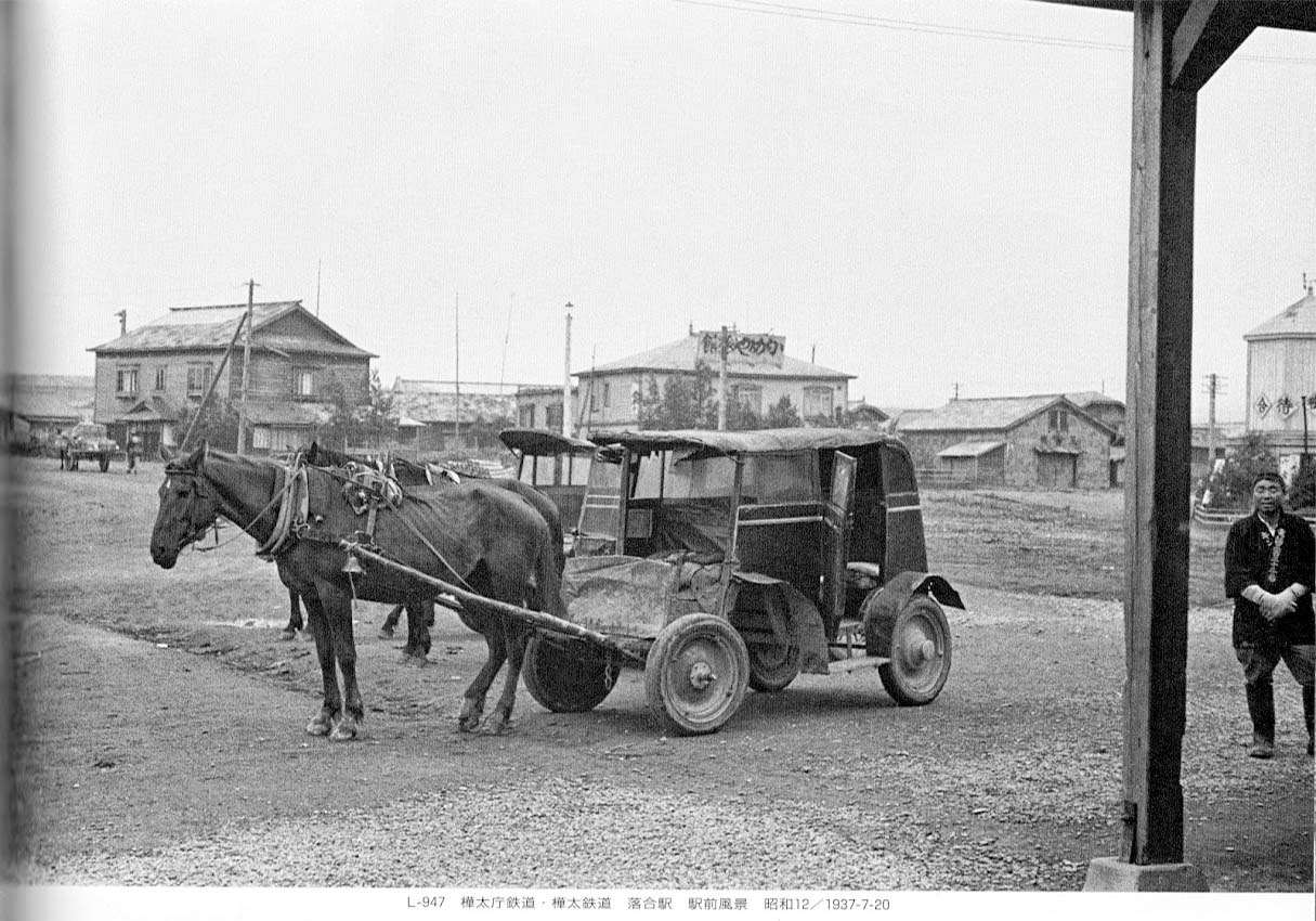 Dolinsk. Cab drivers at the station, 1937