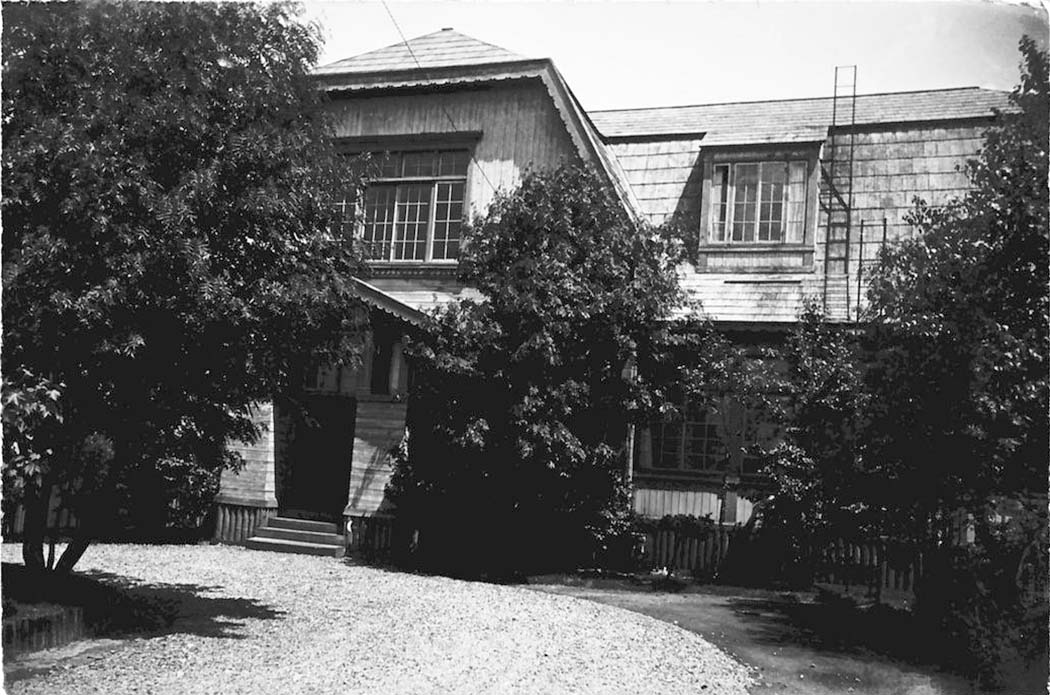 Dolinsk. Club of Paper Mill, circa 1940s