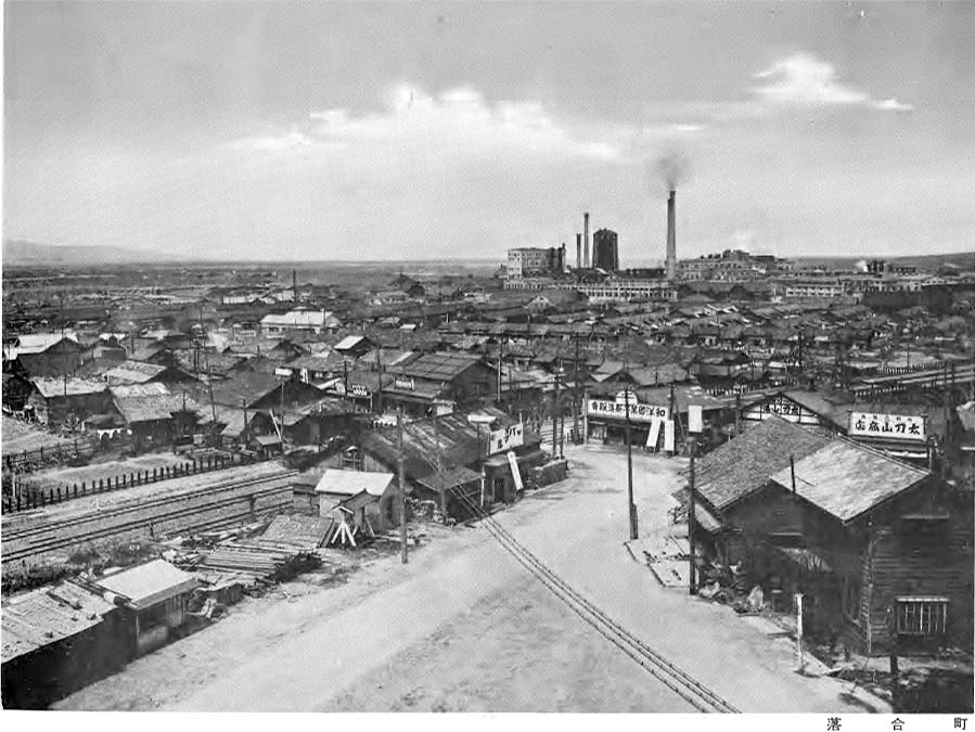 Dolinsk. Panorama of the city, 1930