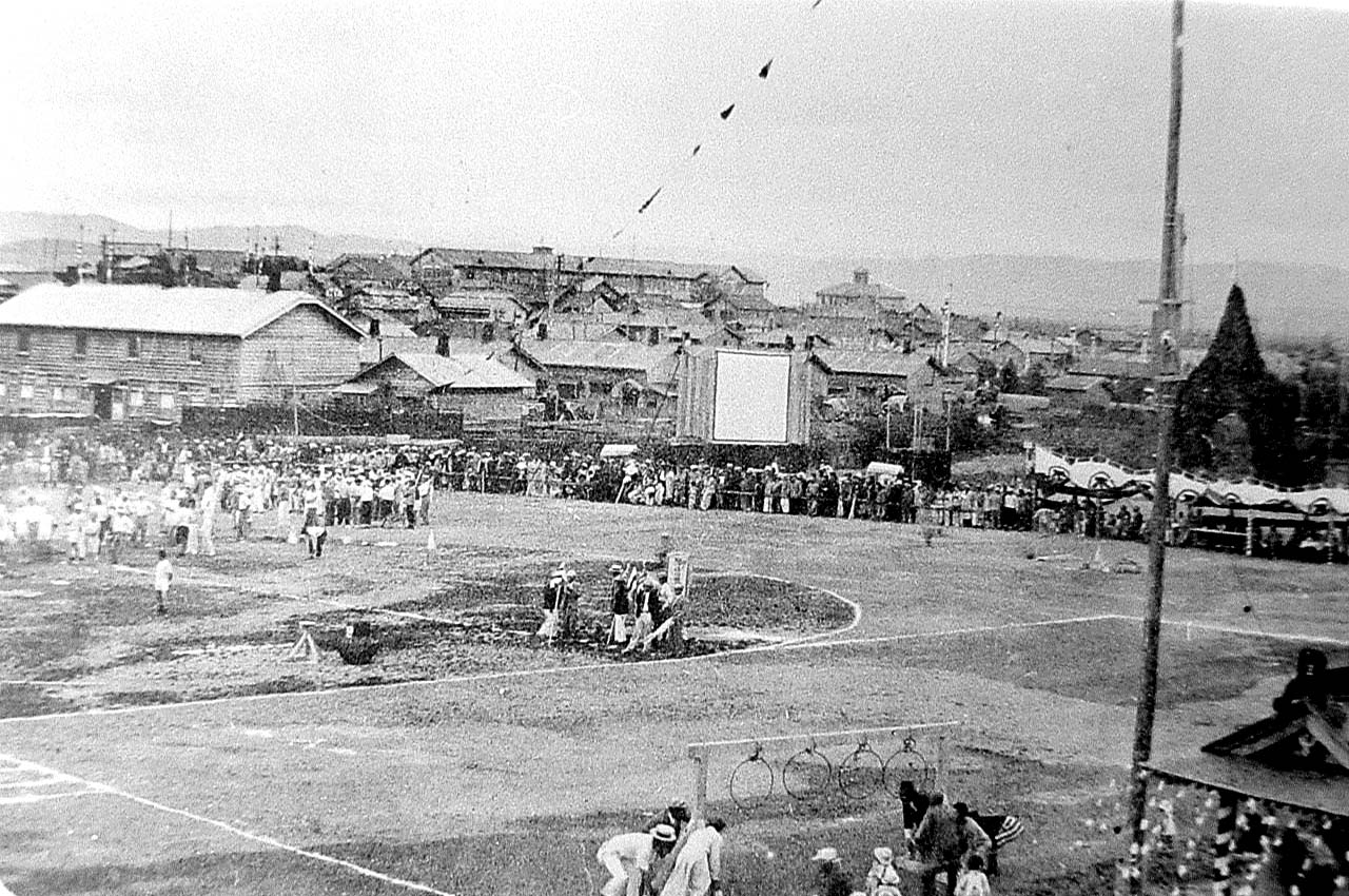 Dolinsk. Holiday at the stadium, 1925