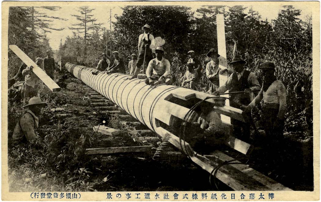 Dolinsk. Laying of water pipeline