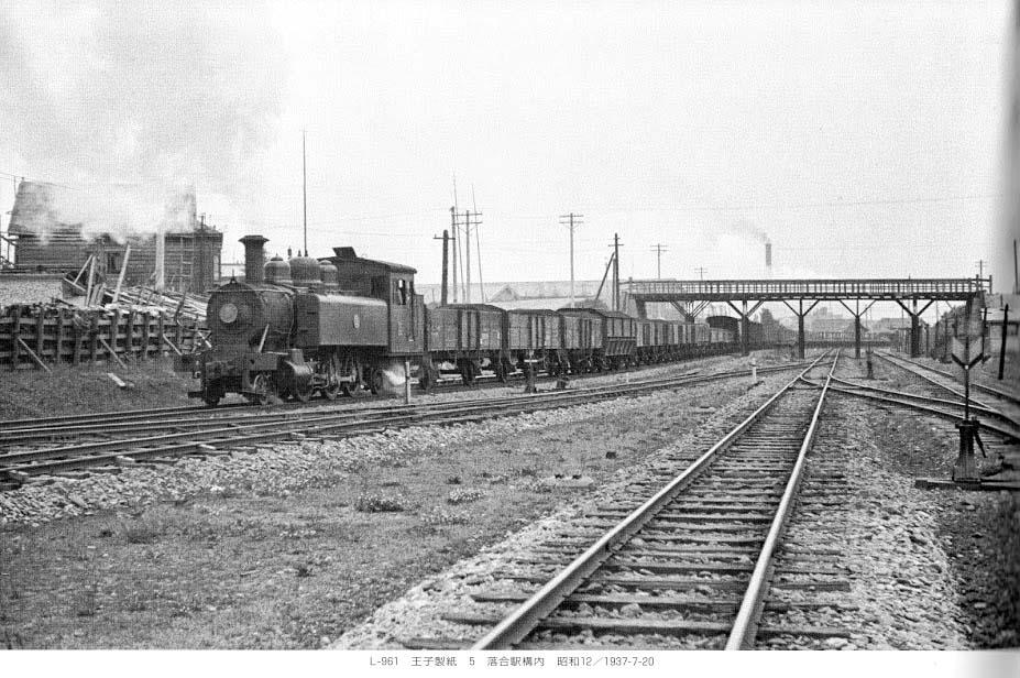 Dolinsk. Railway station Ochiai