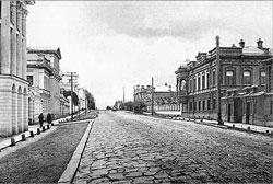 Yekaterinburg. Pontifical street