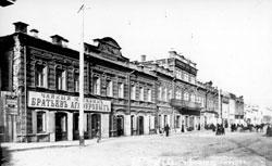 Yekaterinburg. Profitable house Dmitriev, circa 1890