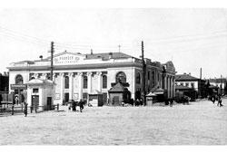 Yekaterinburg. Movie theater Colosseum