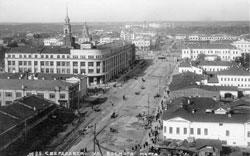 Yekaterinburg. Panorama of the city