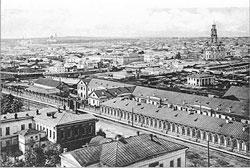Yekaterinburg. Panorama of mechanical factory