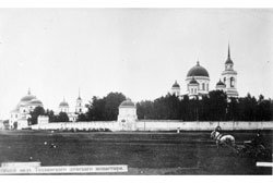 Yekaterinburg. Tikhvin female monastery