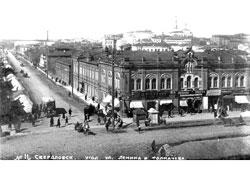 Yekaterinburg. The corner of Lenin and Tolmachev streets