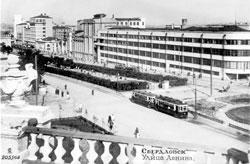 Yekaterinburg. Lenin street