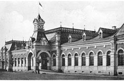 Yekaterinburg. Railway Station