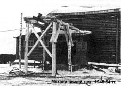 Zhatay. Mechanical shop of ship repair plant