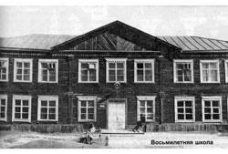 Zhatay. The eight-year school