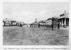 Zeya. Churinskaya street