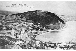 Zlatoust. View the city from the South-West