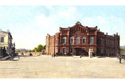 Irkutsk. Alexander-Mariinsky five-classroom College