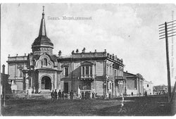 Irkutsk. Bank of Medvednikova