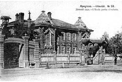 Irkutsk. Kindergarten