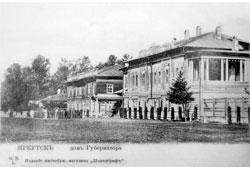 Irkutsk. Governor's House