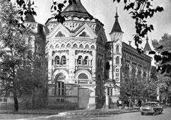 Irkutsk. Palace of Pioneers on Zhelyabov street