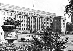 Irkutsk. The regional committee of the CPSU