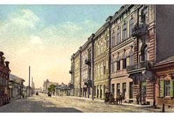Irkutsk. Panorama of the city