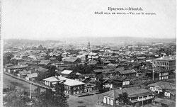 Irkutsk. View of the Mosque