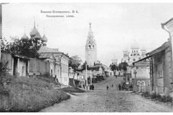 Ivanovo. Feodorovskaya street