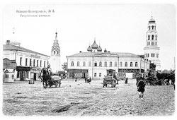 Ivanovo. Georgievskaya Square