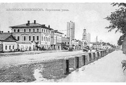 Ivanovo. Georgievskaya street