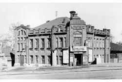 Ivanovo. Movie theater 'Peace'