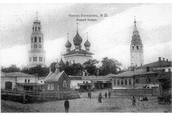 Ivanovo. Lower market