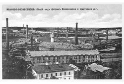 Ivanovo. Panorama of factories Voznesensk and Dmitrovka
