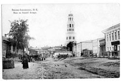 Ivanovo. Panorama of Lower Market