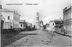 Ivanovo. Panskaya street