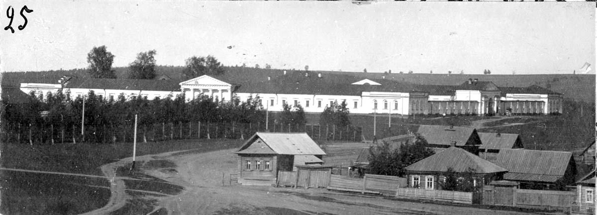 Izhevsk. Arsenal, 1940