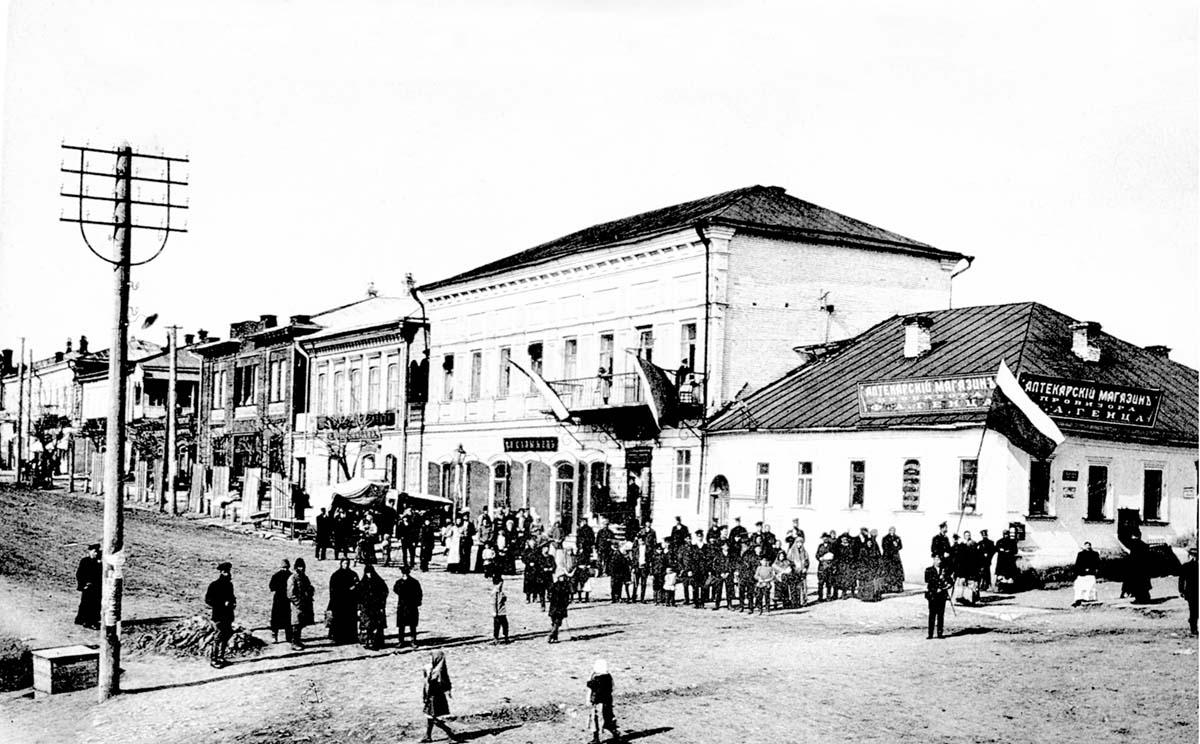 Izhevsk. Bazarnaya Street, corner with Troitskoy, 1913