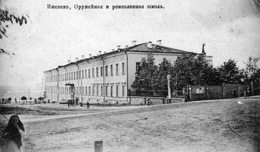 Izhevsk. Armoury and Crafts School