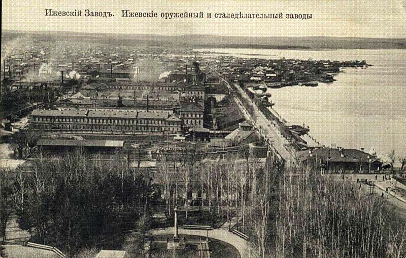 Izhevsk. Plants production of guns and steel
