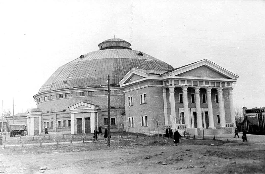 Izhevsk. Old Circus