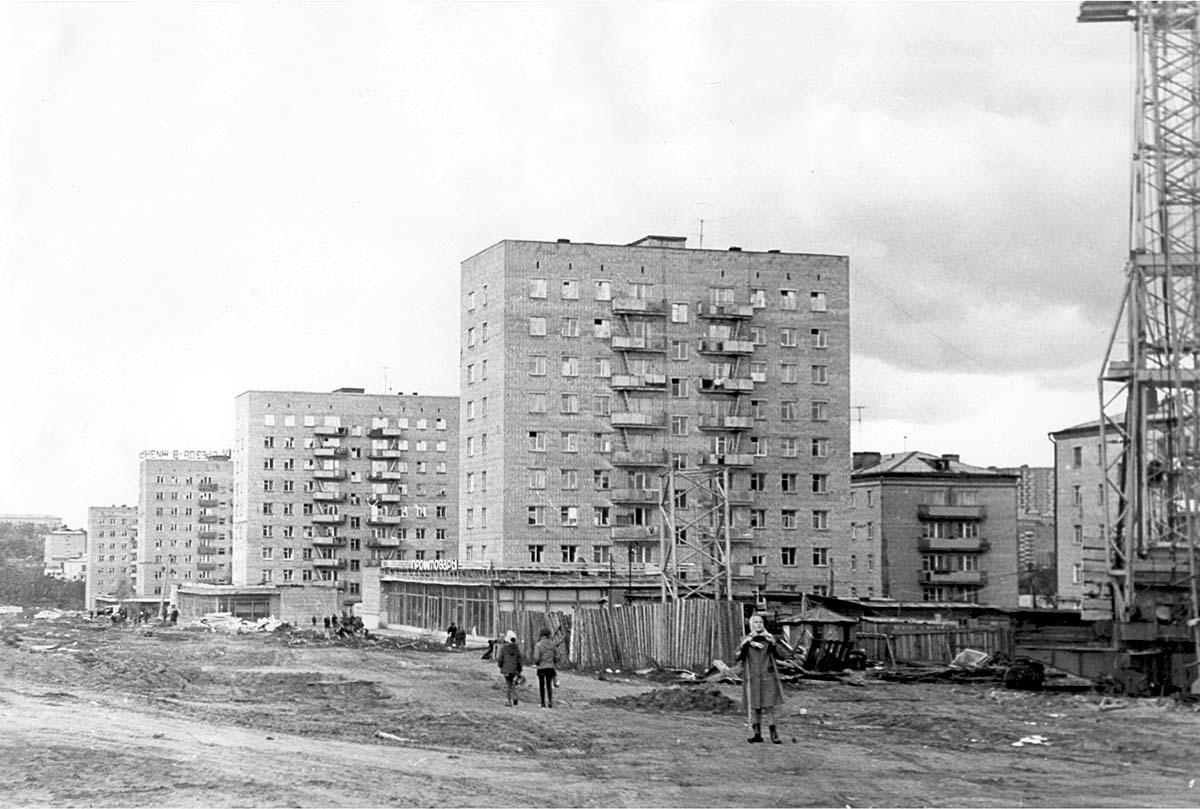 Izhevsk. Kirov Street