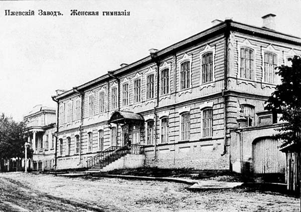 Izhevsk. Women's Gymnasium