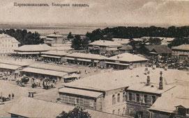 Yoshkar-Ola. Marketplace